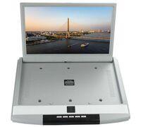 """Потолочный монитор 15.6"""" LeTrun 1994 SD-USB (серый)"""