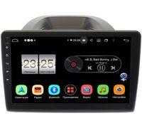 Ford Ecosport 2018-2021 LeTrun PX410-1054 на Android 10 (4/32, DSP, IPS, с голосовым ассистентом)