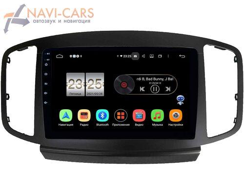 Foton Sauvana I 2015-2021 LeTrun PX409-9-3266 на Android 10 (4/32, DSP, IPS, с голосовым ассистентом)