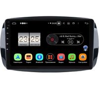 Smart Fortwo III, Forfour II 2014-2021 LeTrun PX409-9-019 на Android 10 (4/32, DSP, IPS, с голосовым ассистентом)
