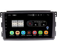Smart Forfour 2004-2006, Fortwo II 2007-2011 LeTrun PX409-9289 на Android 10 (4/32, DSP, IPS, с голосовым ассистентом)