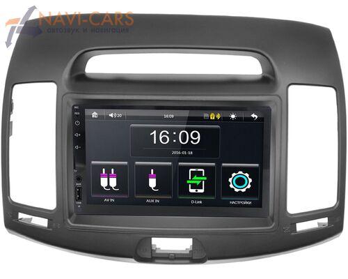 Hyundai Elantra IV (HD) 2006-2011 (серая) LeTrun 2783-RP-11-065-235 MP5