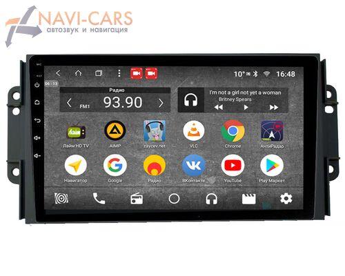 Parafar для Chery Tiggo 3 2014-2018 на Android 8.1.0 (PF986XHD)