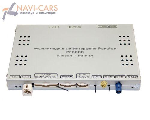 Мультимедийный навигационный блок Parafar PFB800 для Nissan / Infinity (2012-2018)