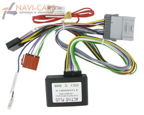 Адаптер штатного усилителя для Hummer H2 2003-2008 и H3 2005-2010 CT53-HU01