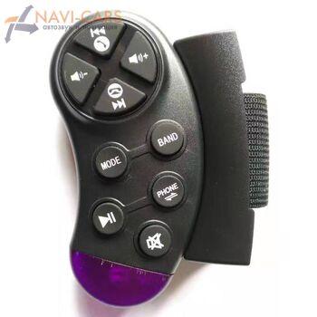 Штатная магнитола Пульт на руль (кнопки на руль для автомагнитол с ИК датчиком)
