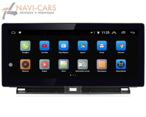 Radiola RDL-LEX-NX для Lexus NX I 2014-2017 на Android 6.0