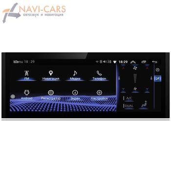 Штатная автомагнитола Radiola RDL-LEX-IS для Lexus IS III (2013-2019) на Android 6.0