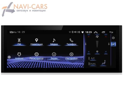 Radiola RDL-LEX-IS для Lexus IS III (2013-2019) на Android 6.0