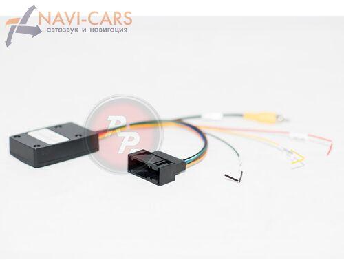 Адаптер RGB для оригинальных камер Volkswagen