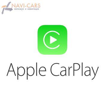 Штатная магнитола Лицензия Carplay для магнитол Redpower 510 серия