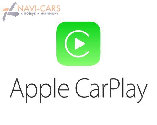 Лицензия Carplay для магнитол Redpower 510 серия