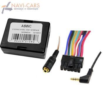 Универсальный рулевой адаптер ASWC/ASWC-1