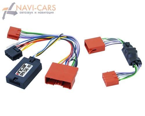 Контроллер усилителя Intro DPA-05 для Mazda