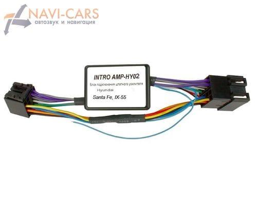 Контроллер усилителя Intro AMP-HY02 для Hyundai
