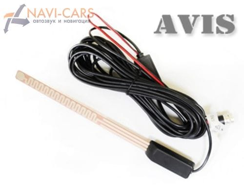 Автомобильная активная антенна AVIS AVS001DVBA (017A12) для цифровых ТВ-тюнеров DVB-T/ DVB-T2