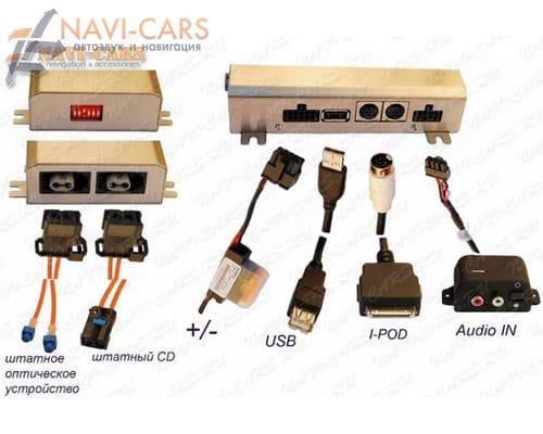 AUX-in блок для оптики Audi / BMW / Porsche Cayenne / Volvo XC90 / Mersedes
