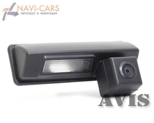 Камера заднего вида (CCD) AVIS AVS321CPR для Lexus RX II 300/330/350/400h (2003-2008)/ES IV 300/330 (2001-2006)/GS II 300/400/430 (1997-2005)/IS I 200/300 (1999-2004)/IS-F (от 2008)/LS III 430 (2003-2006)