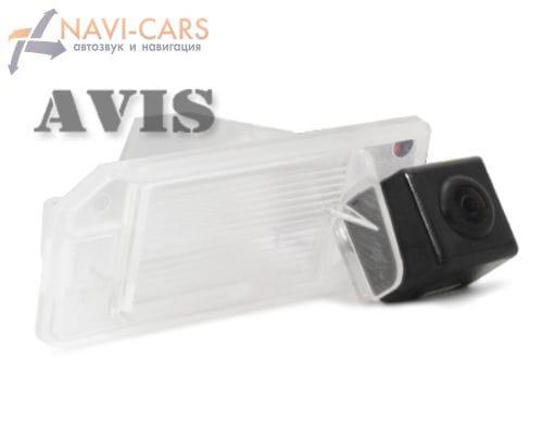 Камера заднего вида (CCD) AVIS AVS321CPR для Peugeot 4008