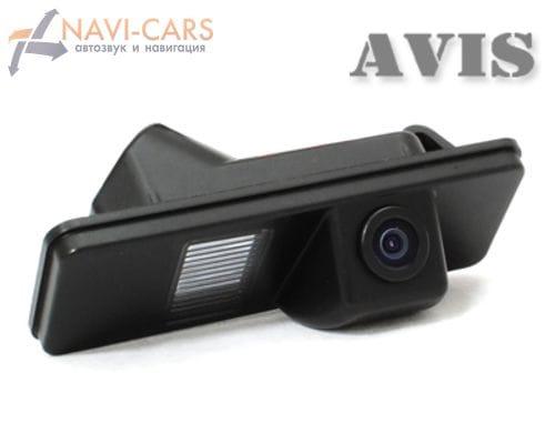 Камера заднего вида (CCD) AVIS AVS321CPR для Subaru Tribeca