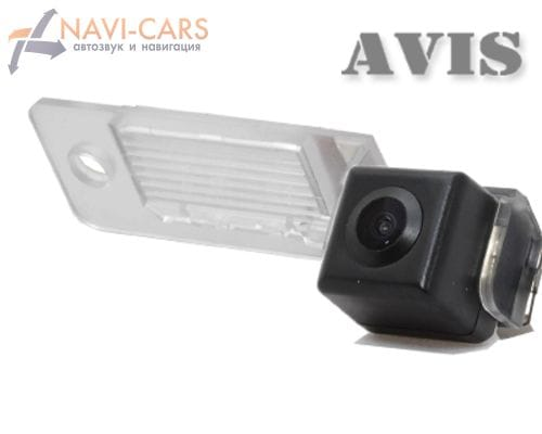 Камера заднего вида (CCD) AVIS AVS321CPR для Volkswagen Tiguan