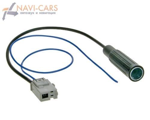 Антенный ISO-переходник для Honda от 06 г.в.