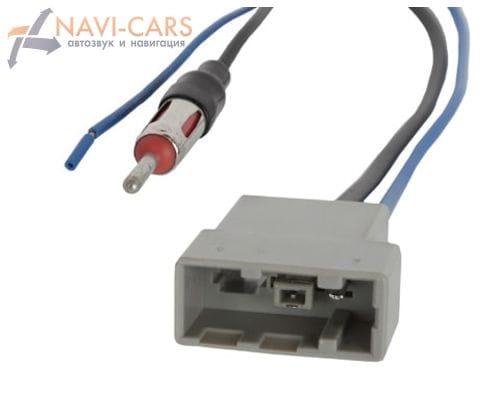 Антенный ISO-переходник для Nissan от 07 г.в., Nissan Almera от 12 г.в.