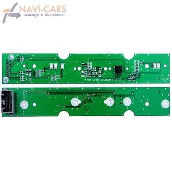 Плата для рамки Intrо RMS-N16 для Mitsubishi ASX