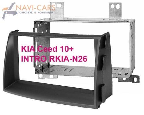 Рамка 2din Intro KIA-N26 для KIA Ceed 10-11, Venga (салазки)