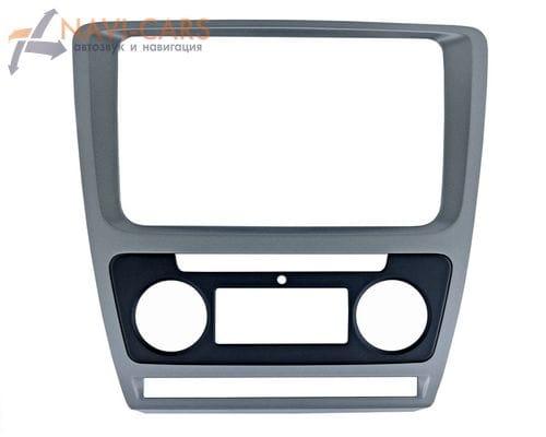 Рамка Intro RSC-8676 A-SL для Skoda Octavia 04+ (для Intro CHR-8676)