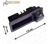 Камера заднего вида Pleervox PLV-CAM-AU05 для AUDI A3 / A6 / A8 / Q7 (в ручку двери багажника)
