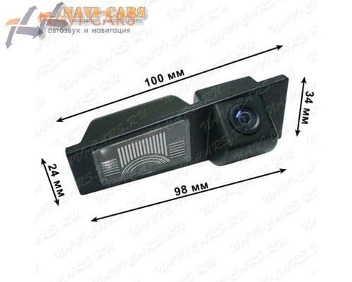 Камера заднего вида Pleervox PLV-CAM-CA01 для Cadillac CTS