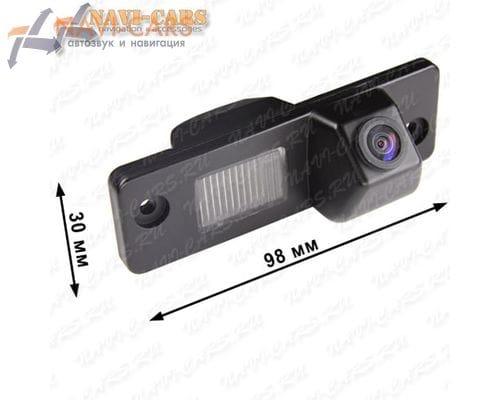 Камера заднего вида Pleervox PLV-CAM-CHER02 для Chery QQ