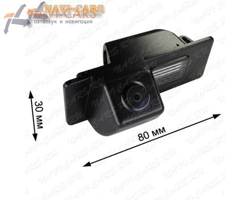 Камера заднего вида Pleervox PLV-CAM-CHY02 для Chevrolet Aveo 2 / Cruze hatchback