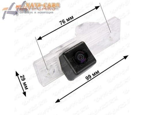 Камера заднего вида Pleervox PLV-CAM-CHY01 для Chevrolet Aveo / Cruze / Captiva / Epica / Lacceti / Orlando