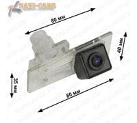 Камера заднего вида Pleervox PLV-CAM-HYN05 для Hyundai i30 hatchback / Elantra 5
