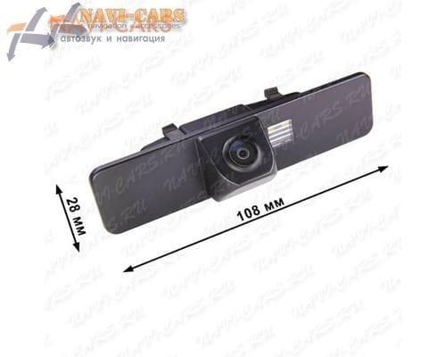 Камера заднего вида Pleervox PLV-CAM-SUB01 для Subaru Legacy