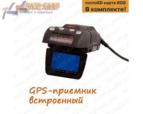 Автомобильный видеорегистратор Intego VX-450R