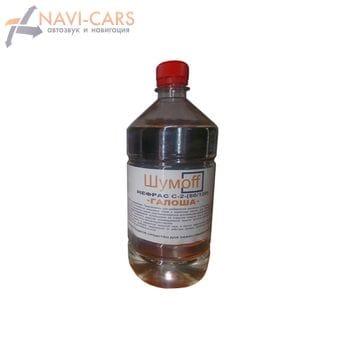 Жидкость Нефрас Галоша, 0,5 литра