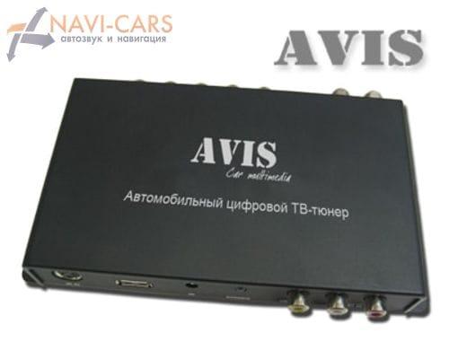 Автомобильный ТВ-тюнер DVB-T (HD) AVIS AVS5000DVB