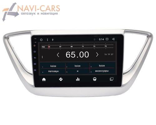 Штатная магнитола Hyundai Solaris 2 Android 6 (Wide Media WM-CF3074MA)