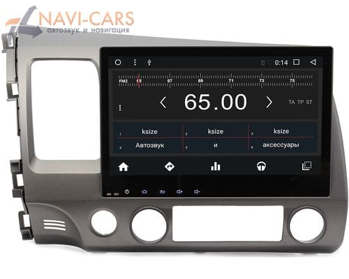 Штатная магнитола Honda Civic 8 4d Android 6 (Wide Media WM-CF3045MA)