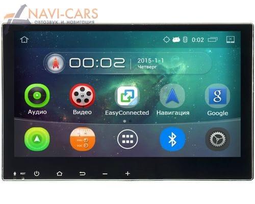 Магнитола 2 din Android 4 MyDean ES609