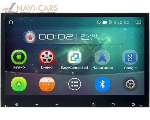 Магнитола 2 din Android 4 MyDean ES610