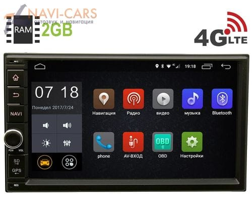 2 DIN LeTrun 2871 Android 8.1 7 дюймов (4G LTE 2GB)