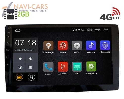 1 DIN LeTrun 2509 Android 7.1 10 дюймов (4G LTE 2GB) под штатную рамку