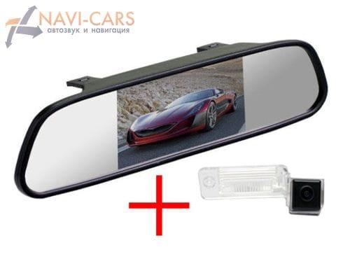 Зеркало c камерой заднего вида Audi A3, A4 (b7), A6 (01-04), A8 (02-10), Allroad (01-04), Q7 (05-11)