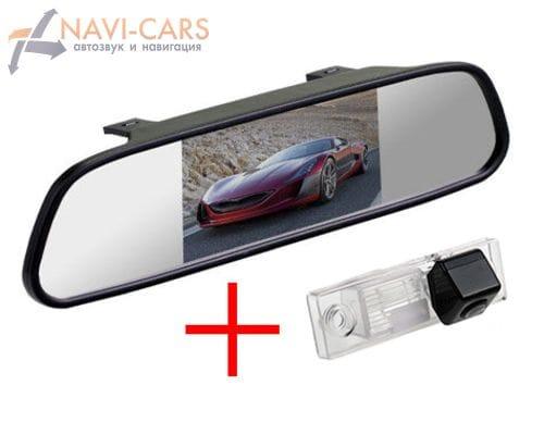 Зеркало c камерой заднего вида Chevrolet Aveo, Captiva, Cruze, Epica, Orlando, Lacetti, Lova