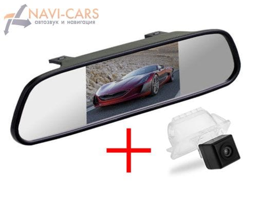 Зеркало c камерой заднего вида Ford Focus 2 хэтчбек, Mondeo 2, Kuga, Fiesta, S-Max
