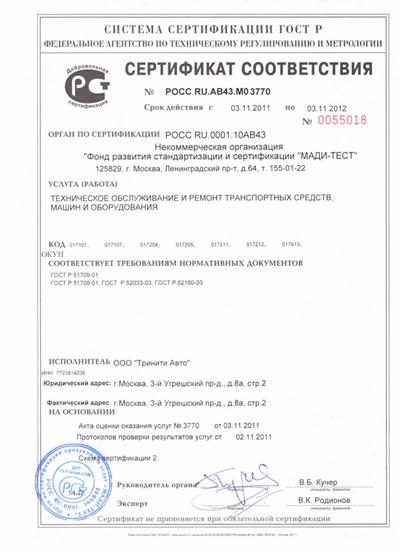 Установка и замена магнитолы Киа Рио - Клубный автосервис АвтоМиг в Москве